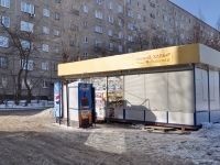 Yekaterinburg, Bltyukher st, store