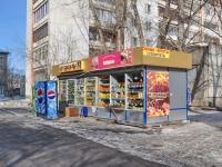 叶卡捷琳堡市, Bltyukher st, 商店