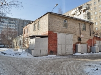Yekaterinburg, service building ТеплопунктBltyukher st, service building Теплопункт