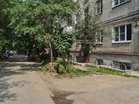 叶卡捷琳堡市, Sovetskaya st, 房屋 1 к.3. 公寓楼