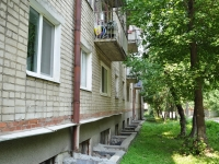 neighbour house: st. Sovetskaya, house 1 к.3. Apartment house