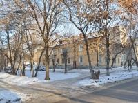 叶卡捷琳堡市, Sovetskaya st, 房屋 1А. 公寓楼