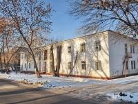 Екатеринбург, улица Советская, дом 1Б. общежитие