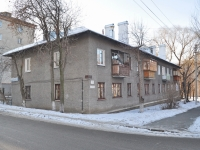 Екатеринбург, улица Советская, дом 2А. многоквартирный дом