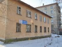 Yekaterinburg, Sovetskaya st, house 2Б. Apartment house