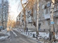 Екатеринбург, улица Советская, дом 7 к.1. многоквартирный дом