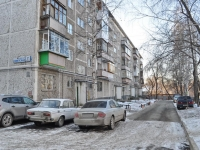 叶卡捷琳堡市, Sovetskaya st, 房屋 7 к.3. 公寓楼