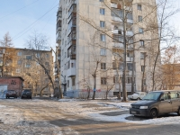Yekaterinburg, Sovetskaya st, house 11. Apartment house