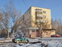 Yekaterinburg, Sovetskaya st, house 12. Apartment house