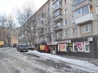 Yekaterinburg, Sovetskaya st, house 14. Apartment house