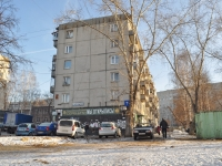 neighbour house: st. Sovetskaya, house 14. Apartment house