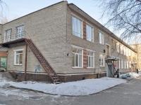 Yekaterinburg, gymnasium №47, Sovetskaya st, house 16А