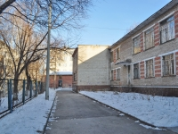 neighbour house: st. Sovetskaya, house 16А. gymnasium №47