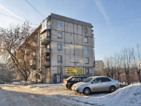 Yekaterinburg, Sovetskaya st, house 16. Apartment house