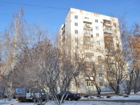 Yekaterinburg, Sovetskaya st, house 17. Apartment house