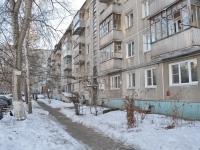 Екатеринбург, Советская ул, дом 18