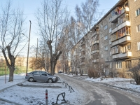 Yekaterinburg, Sovetskaya st, house 19/1. Apartment house
