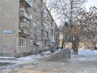 Yekaterinburg, Sovetskaya st, house 19/3. Apartment house
