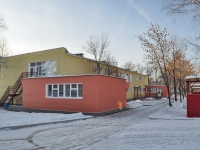 Екатеринбург, детский сад №501, улица Советская, дом 19А