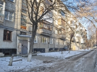 Yekaterinburg, Sovetskaya st, house 20. Apartment house