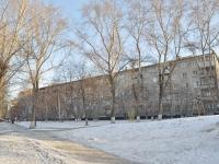 Yekaterinburg, Sovetskaya st, house 20. Apartment house