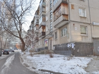 Yekaterinburg, Sovetskaya st, house 22/1. Apartment house