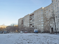 neighbour house: st. Sovetskaya, house 22/2. Apartment house