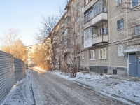 Екатеринбург, Советская ул, дом 23