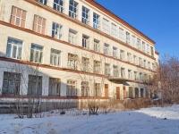 Екатеринбург, гимназия №47, улица Советская, дом 24А