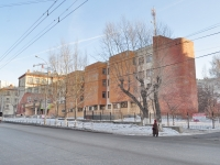 neighbour house: st. Sovetskaya, house 24А. gymnasium №47
