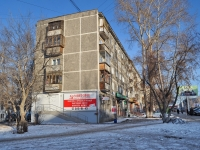 Yekaterinburg, Sovetskaya st, house 25. Apartment house