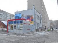 叶卡捷琳堡市, 咖啡馆/酒吧 Круиз, Sovetskaya st, 房屋 41А