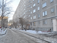 Yekaterinburg, Sovetskaya st, house 41. Apartment house