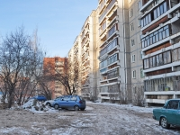 neighbour house: st. Sovetskaya, house 43. Apartment house