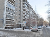 Yekaterinburg, Sovetskaya st, house 43. Apartment house