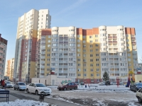 Yekaterinburg, Sovetskaya st, house 44. Apartment house