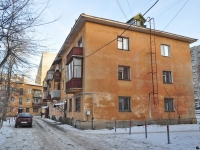 neighbour house: st. Sovetskaya, house 47Д. Apartment house