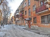 Yekaterinburg, Sovetskaya st, house 47Г. Apartment house