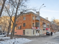 neighbour house: st. Sovetskaya, house 47Г. Apartment house