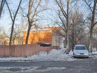 叶卡捷琳堡市, Sovetskaya st, 房屋 47В. 文化宫
