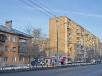 Yekaterinburg, Sovetskaya st, house 49. Apartment house