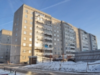 neighbour house: st. Sovetskaya, house 54. Apartment house