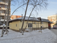 Yekaterinburg, Sovetskaya st, house 55. Apartment house