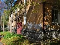 Екатеринбург, улица Советская, дом 1А. многоквартирный дом