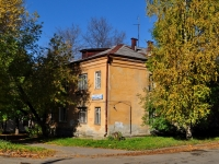 neighbour house: st. Sovetskaya, house 1А. Apartment house