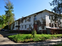 neighbour house: st. Sovetskaya, house 1Б. hostel