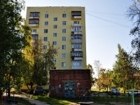 Yekaterinburg, Sovetskaya st, house 5. Apartment house