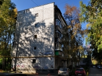 neighbour house: st. Sovetskaya, house 7 к.3. Apartment house