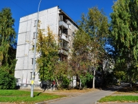 neighbour house: st. Sovetskaya, house 9. Apartment house