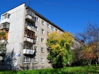 neighbour house: st. Sovetskaya, house 13 к.1. Apartment house